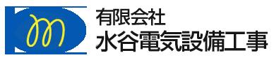 mizutani-logo